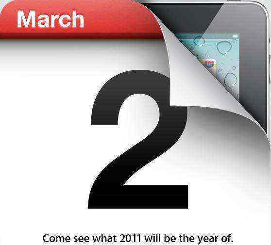 Презентация Apple iPad 2 состоится второго марта 2011