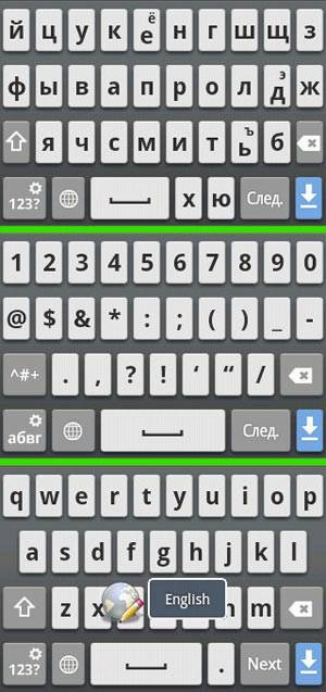 LG Optimus Hub qwerty keyboard