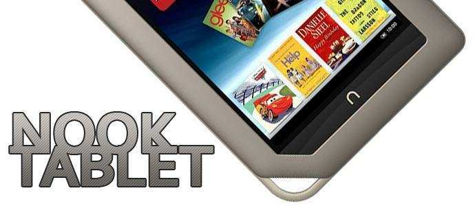 Обзор Nook Tablet