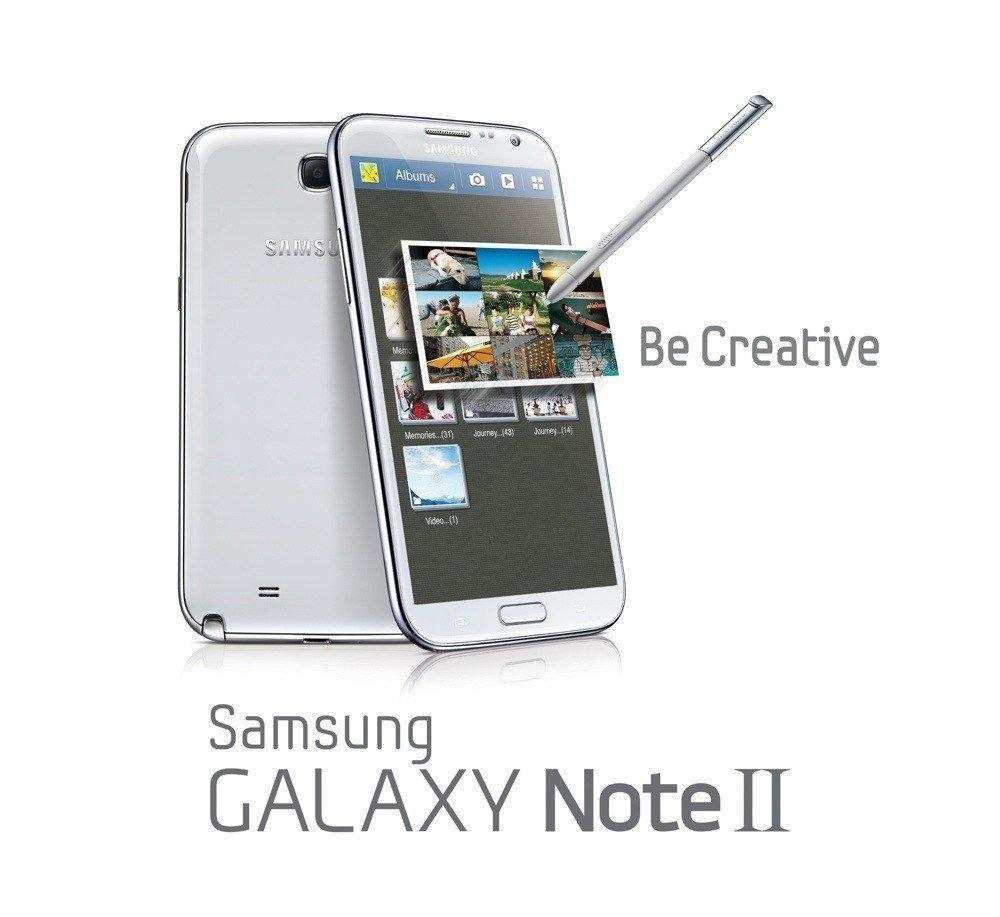 Samsung Galaxy Note 2 белого цвета