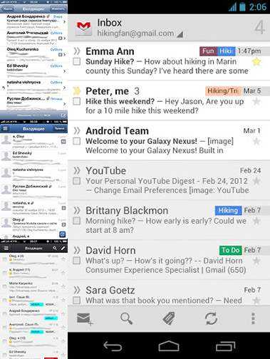 gmail-for-ios