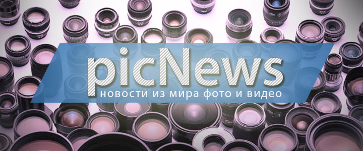 PicNews e04 — Sony F55 и F5, Metabones Adapter EF-NEX, Nikon DSA-N1 и DSB-N1, Adobe Lightroom 4.3 и Camera RAW 7.3