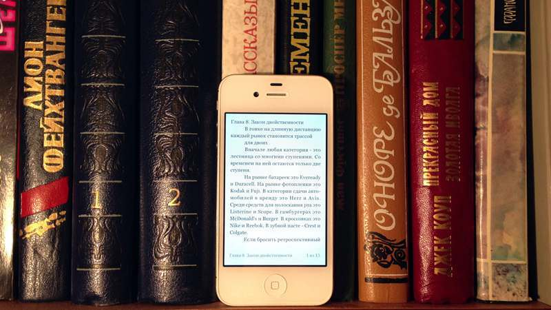 Bookmate - iPhone 4S