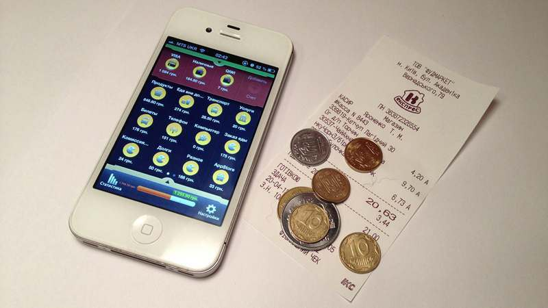 Coinkeeper - iPhone 4S