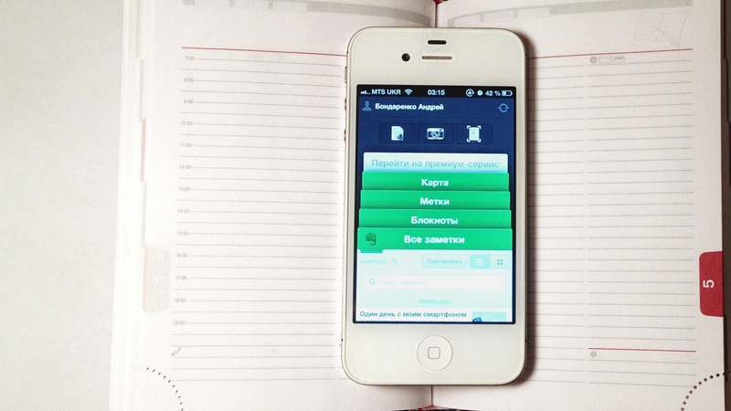 Evernote - iPhone 4S