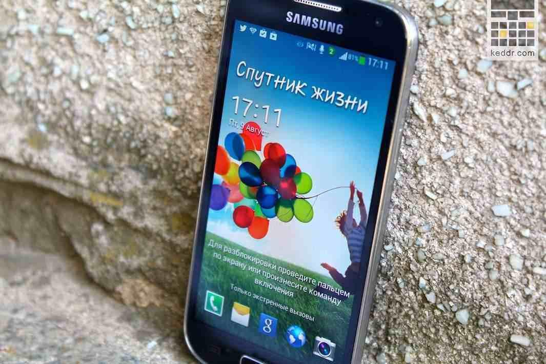 Samsung Galaxy S4 Mini Duos