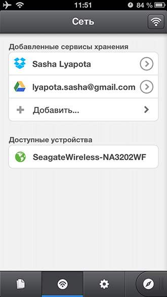 Настройка Seagate Wireless Plus