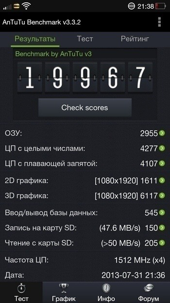 Screenshot_2013-07-31-21-38-30