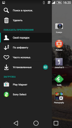 Screenshot_2015-01-20-16-20-11