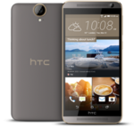 htc-one-e9plus-global-sketchfab-gold-sepia