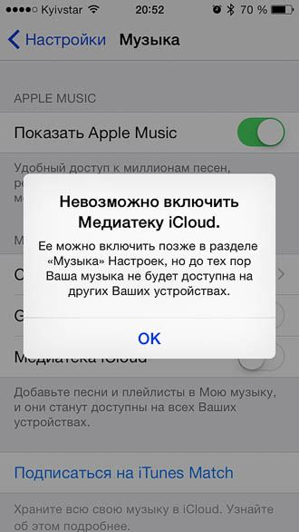 apple-music-6