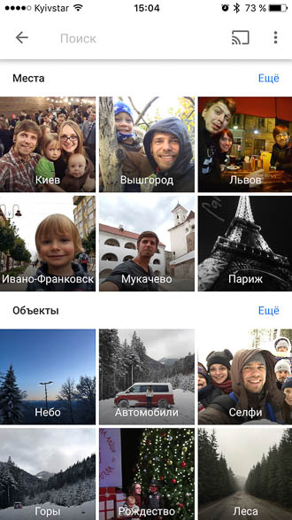 google photos-12