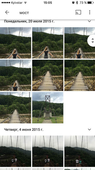 google photos-13