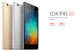 references available meizu m3s vs xiaomi redmi 3s difference